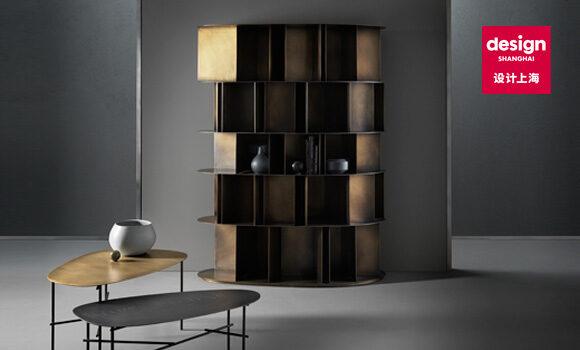 De Castelli at Design Shanghai